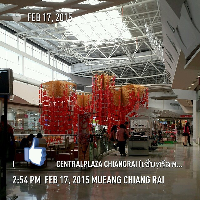 Central plaza #mueangchiangrai #thailand #roadtrip2015