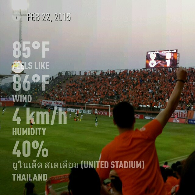 Great night for #football #wx #thailand