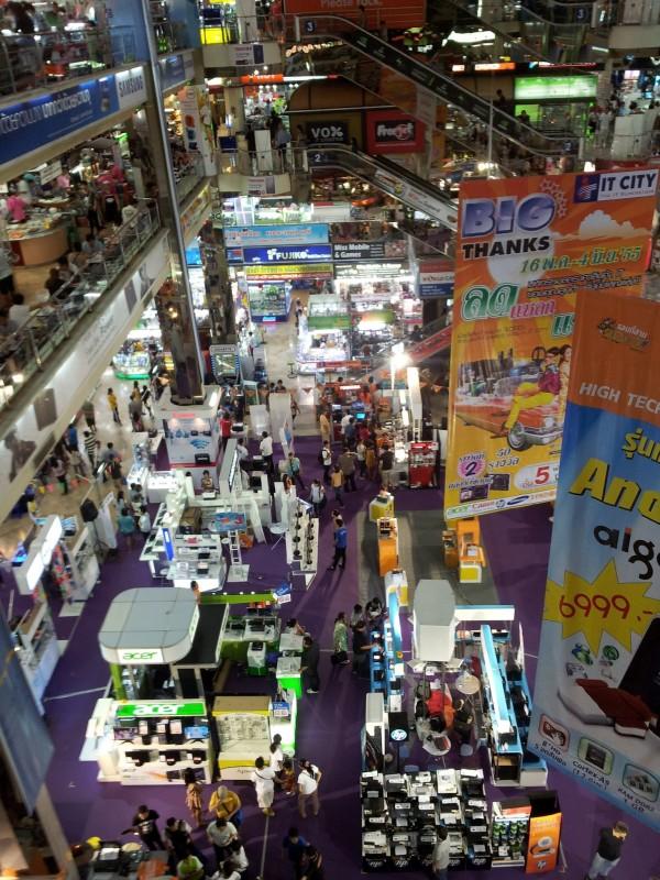 IT mall