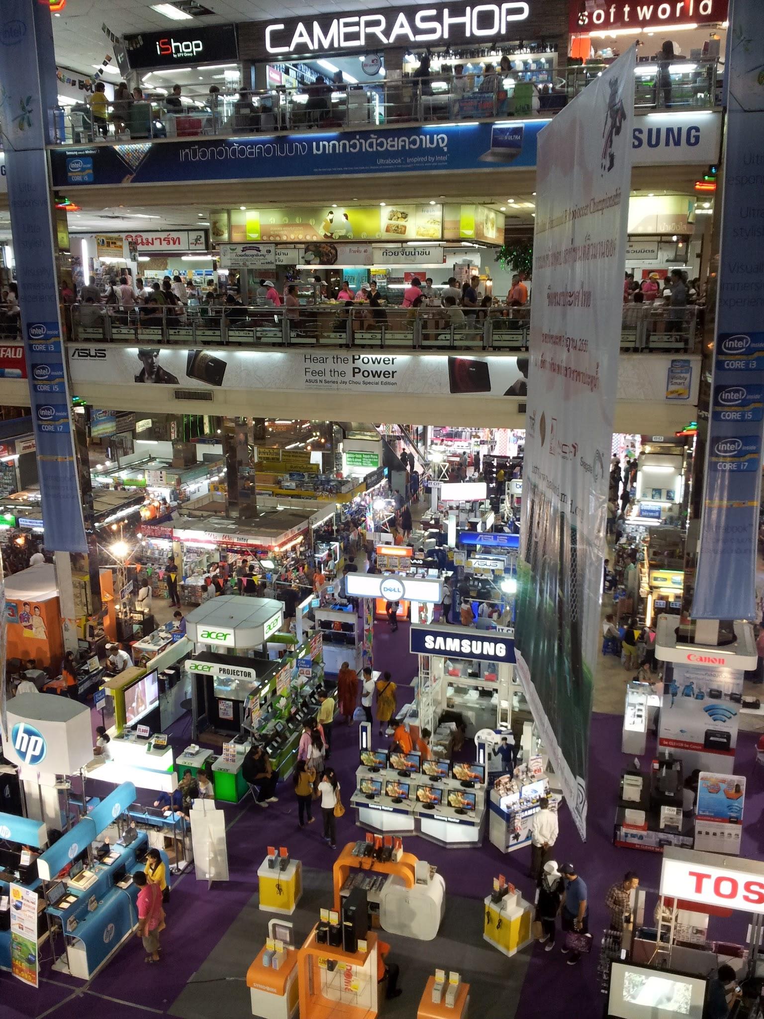 IT computer mall