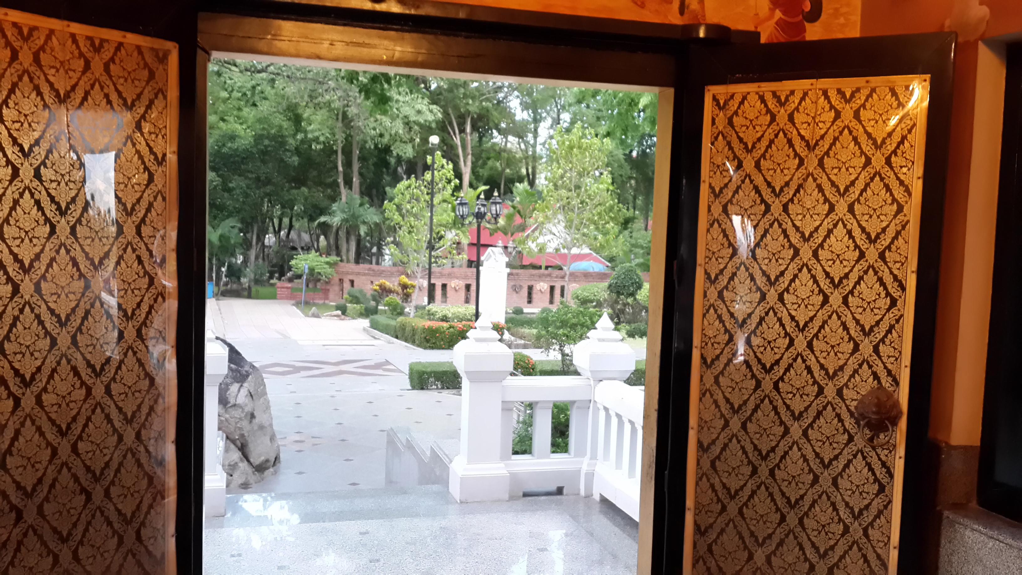 Tak shrine park
