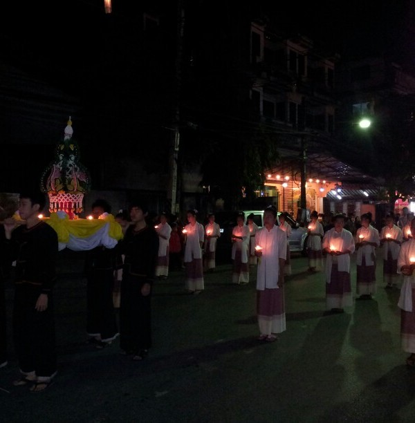 Night parade