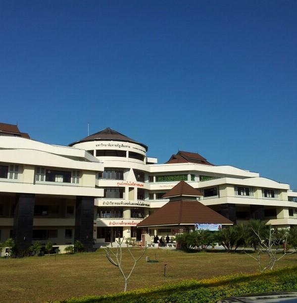 Workshop at Chiang Rai University