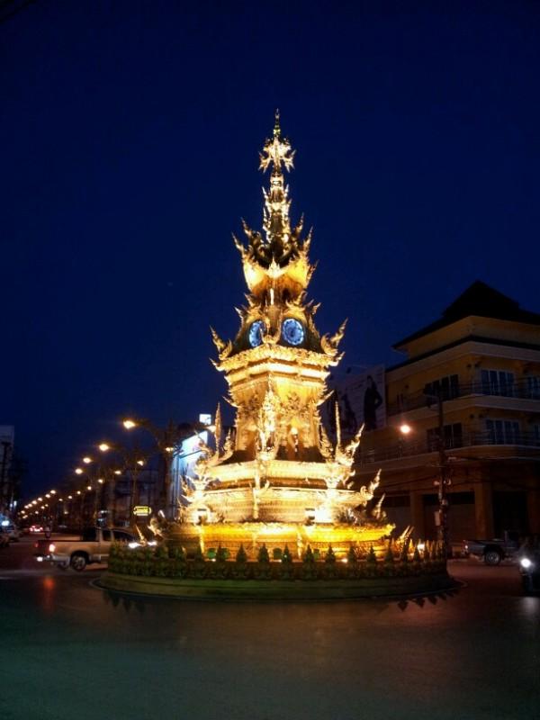 The famous Chiang Rai clocktower at night