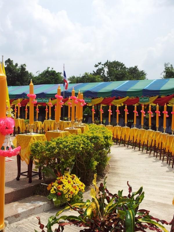 World Peace fair