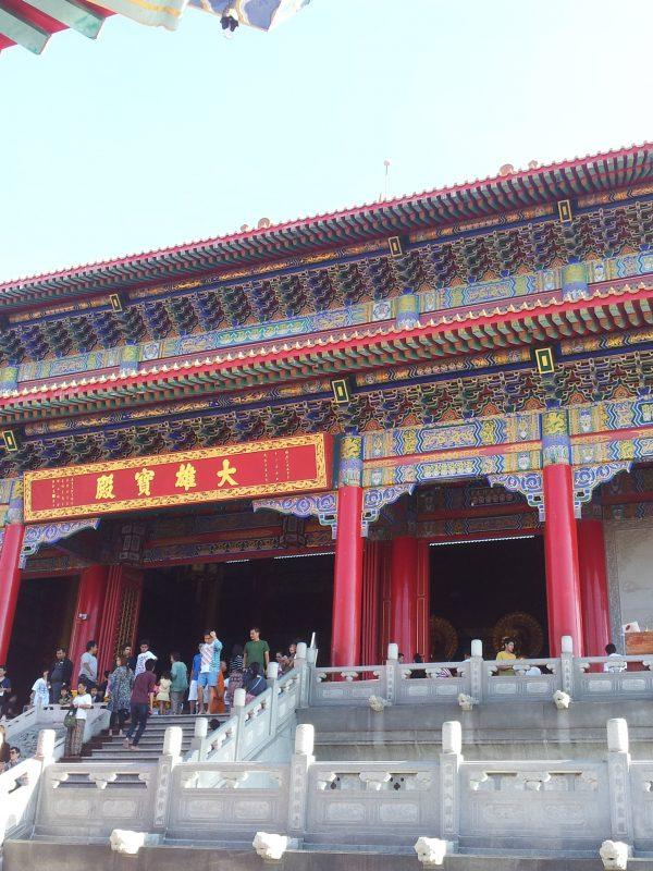 วัดบรมราชากาญจนาภิเษกอนุสรณ์ (เล่งเน่ยยี่ 2) 普頌皇恩寺 Buddhist Temple 75 Moo 4 Thetsaban 9, Bang Bua Thong, Nonthaburi 11110